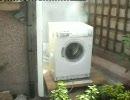 【ニコニコ動画】洗濯機にコンクリートブロック入れたら大変なことになったを解析してみた