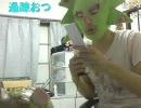 【ニコニコ動画】20100801-2 ミドリアン助川の正義のラジオジャンデルジャン!放送1/7を解析してみた