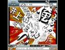 【合作】サイレンティス組曲 thumbnail