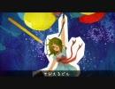 |ω・)<「月と風船」を歌わせていただきました【麦茶りんご】 thumbnail