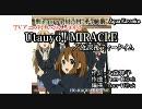 【ニコニコ動画】【ニコカラ】Utauyo!!MIRACLE【OnVocal】を解析してみた