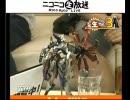 【装甲悪鬼村正を斬る!】朝まで生ワンホビTV8【ジョイまっくす他】?