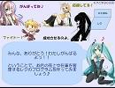 【ニコニコ動画】【第25回(最終回)】ミクと学ぶC言語【復習編】を解析してみた
