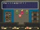 聖剣伝説2 妖精チルノ一人旅 C-3