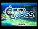 友人に薦められた「クロノクロス」実況プレイしてみるpart1