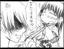 2人の平日 thumbnail