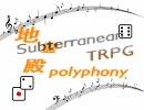 地霊殿polyphony1-1