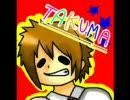 【TAKUMA】家に帰ると妻が必ず死んだふりをしています。で踊ってみた