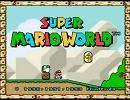 ドラム歴一年半の俺がSuper Mario Worldの音楽にドラムを付けてみた。