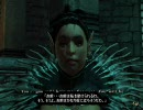 [PC] Oblivion - Shivering Isles Part27