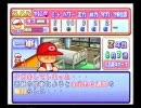 【パワプロ7決】サクセス動画・スバルさんと広島カープ 2/5