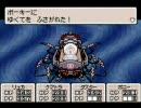 【作業用BGM】ポーキーさまのテーマ【30分】