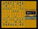 腐女子将棋部員だが将棋全国選手権に出場してみた
