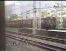JR神戸線新快速 芦屋~神戸