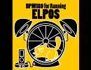 """【ニコニコ動画】【オリジナル曲/ランニング用BGM】BPM180 for Running """"ELPOS""""を解析してみた"""