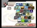 【スマブラX】 第一回突発TAありチーム大会 決勝戦1-2 thumbnail