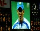 西武ライオンズホーム最終戦石井貴引退セレモニー映像
