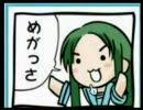 (らき☆すた)(ラジオ) らっきー☆ちゃんねる #39 最終回