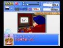 【パワプロ12】バントだけでマイライフ10 thumbnail