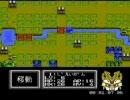 SDガンダムガチャポン戦士3 英雄戦記を普通にプレイ35