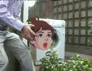 ドラム式キチガイ洗濯機