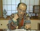富野由悠季 '96