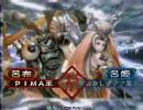三国志大戦1 【PIMA vs おかし♂♂♂】 ~ リクエスト編 part 4 ~
