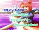 【ニコカラ】Bad Apple!ラップver. 【onvocal】 thumbnail