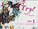 【C78】4枚組コンピアルバム『Try!』 DIS