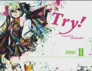 【C78】4枚組コンピアルバム『Try!』 DISCⅡ 【クロスフェードデモ】