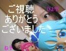 【ね子&ひよ子】ハートキャッチ☆パラダイス【踊ってみたああ】
