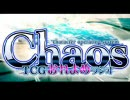 ChaosTCG おれよめラジオ ゲスト 門脇舞以 2010/7/27