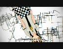 【ニコニコ動画】【鏡音リンオリジナル曲】タイガーランペイジ【PV】を解析してみた