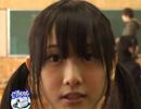 松井玲奈ちゃんオフショット SKE48学園 DVDBOX好評発売中! thumbnail