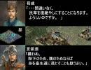 【三国志9】魏国が東方勢にもっこもこ第20ターン【防衛戦】