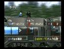 【カミカミ実況】22才のそこらへんにいそうな女が初プレイ【FF8】part.14