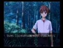【PS2版】ひぐらしのなく頃に解13話 山狗ターン2/4