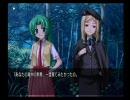 【PS2版】ひぐらしのなく頃に解13話 山狗ターン3/4