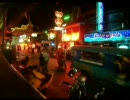 Angeles City Philippines - View from MO's Tavern 2