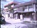 Angeles City - Philippines ( December.1991 )