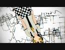 【ニコカラ】タイガーランペイジ【On Vocal/修正版】 thumbnail
