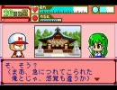【東方】パワプロクンポケット 幻想郷編その20【パワポケ】
