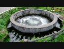 【ニコニコ動画】飯詰円形分水工を解析してみた