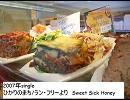 http://tn-skr.smilevideo.jp/smile?i=11656042