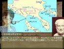 アイドルたちのペロポネソス戦争 第3話その3
