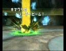ポケモンバトルレボリューション シングル対戦動画5