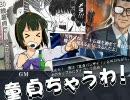 【ニコニコ動画】【アイドルマスター】機動戦士ガンダムi 2-1【ガンダム】を解析してみた