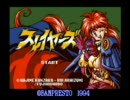 【作業用BGM】80~90年代のアニメ神曲詰め合わせ~A面~【懐かしい】