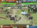 三国志大戦2 関東最強儀決定戦 2回戦ZELDA vs 山本五十六