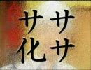 【】西浦高校のレギュラーは・・・自重しない花井(改)